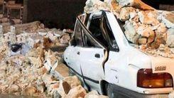 تعداد مصدومان زلزله جنوب ایران همه را نگران کرد