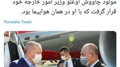 استقبال جنجالی از اردوغان در فرودگاه آمریکا +عکس