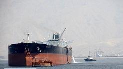 مشتریان نفت ایران در انتظار نتیجه مذاکرات وین+جرئیات بیشتر