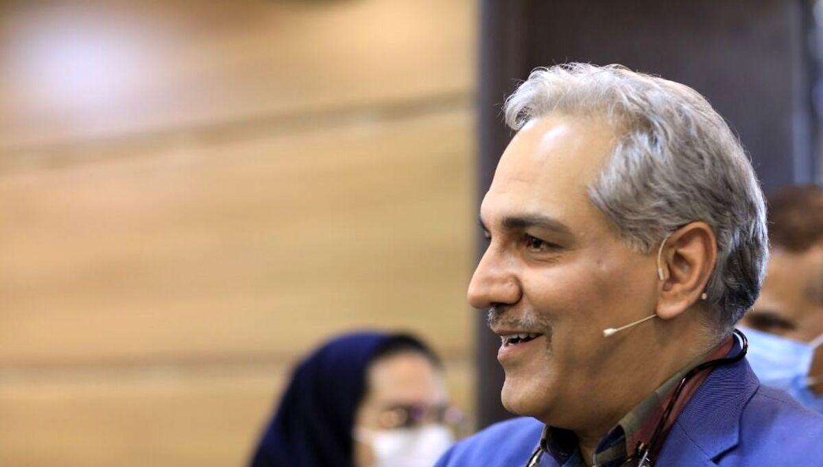 اعتیاد مهران مدیری لورفت+عکس دیده نشده