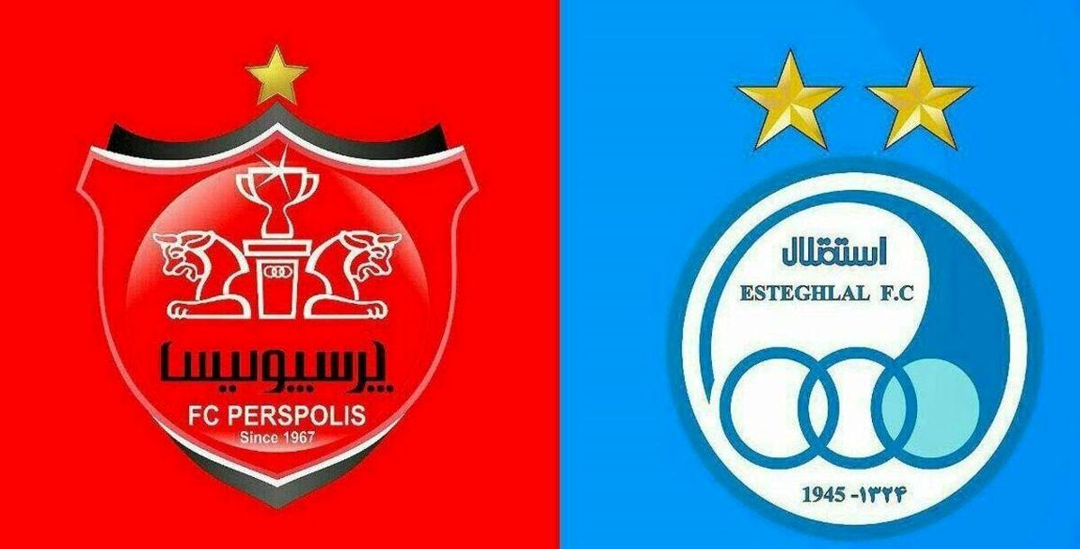 خبر بد به دو باشگاه استقلال و پرسپولیس + جزئیات بیشتر