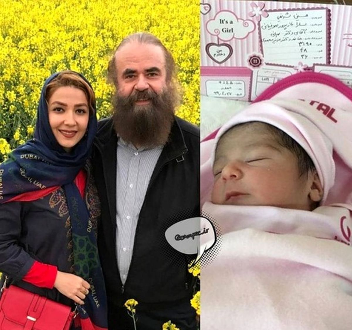 عکس لو رفته دختر سارا صوفیانی و همسر بازیگرش+عکس دیده نشده