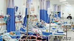 هشدار؛ تکمیل ظرفیت بیمارستانهای ایران + جزئیات بیشتر