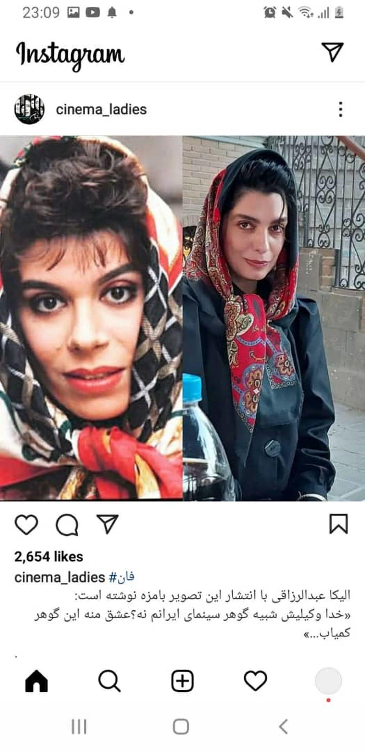 خبر جنجالی/ دختر گمشده گوهرخیراندیش پیدا شد +عکس