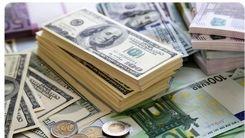 آخرین قیمت دلار امروز اعلام شد/ کاهش قیمت دلار