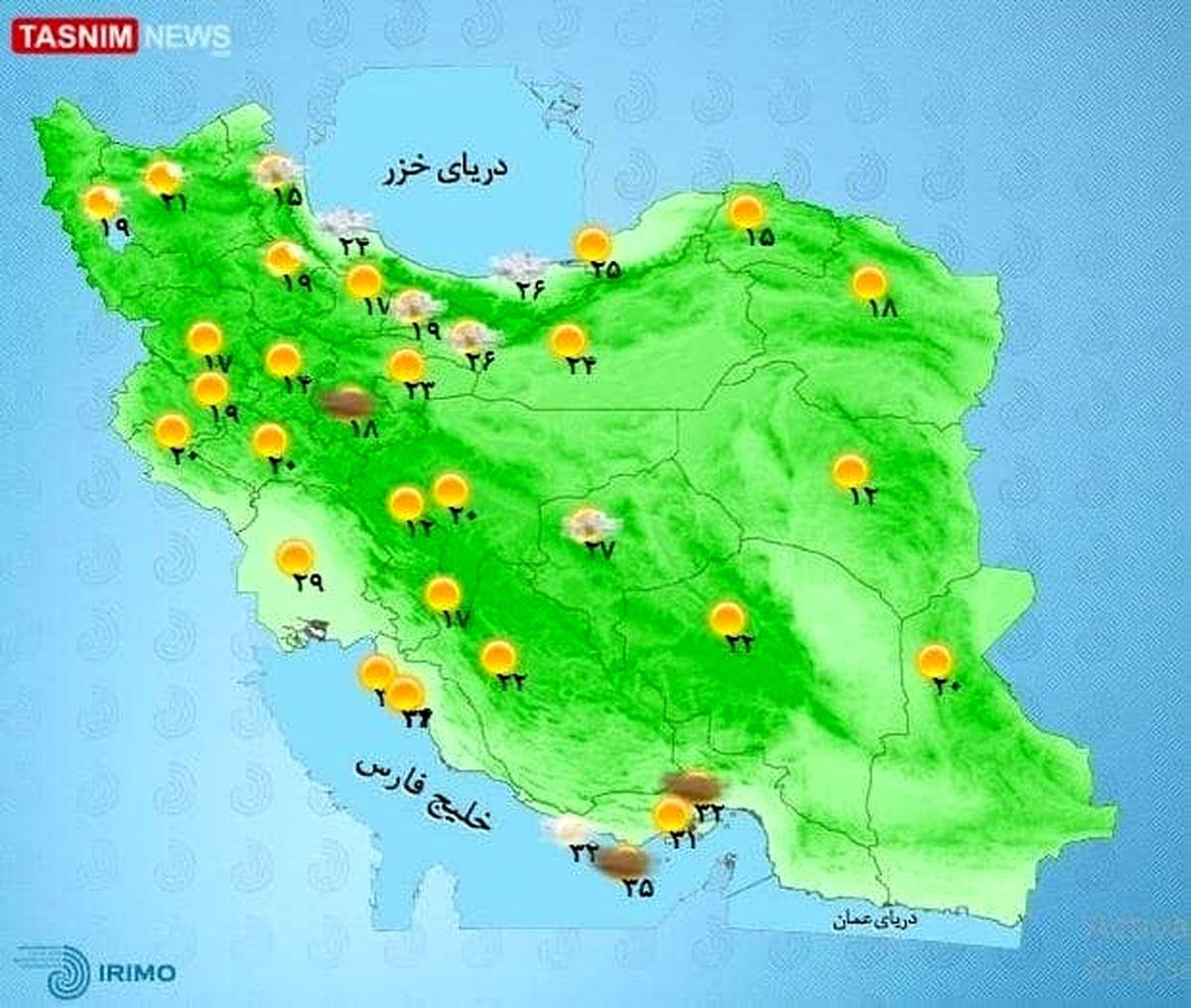 پیش بینی وضعیت آب و هوا در کشور| رگبار و رعد و برق در این مناطق