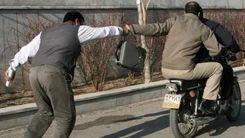 انهدام باند سارقان کیفقاپ در عباسآباد تهران!+جزئیات