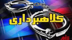 خفاش شب تهران دستگیر شد/ این مرد خواب را از زنان گرفته بود