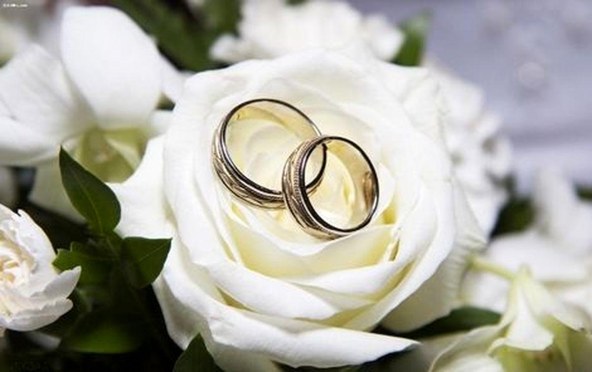 شرایط جدید وام ازدواج اعلام شد+جزئیات بیشتر کلیک کنید