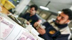 عیدی کارگران اخراجی  چگونه محاسبه میشود؟+جزئیات بیشتر را بخوانید