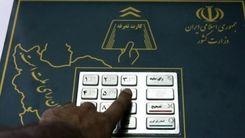 در این شهر ها انتخابات الکترونیکی برگزار می شود!+جزئیات بیشتر را بخوانید