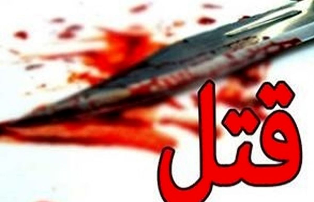 قتل مسلحانه در تایباد همه را ترساند
