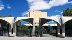 خبر مهم از بازگشایی دانشگاه ها / دانشگاه از مهر باز می شود