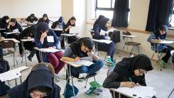 زمان امتحانات دانش آموزان کی خواهد بود؟/ آیا حضوری است؟